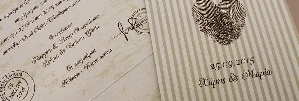 Προσκλητήριο Γάμου Διαβατήριο