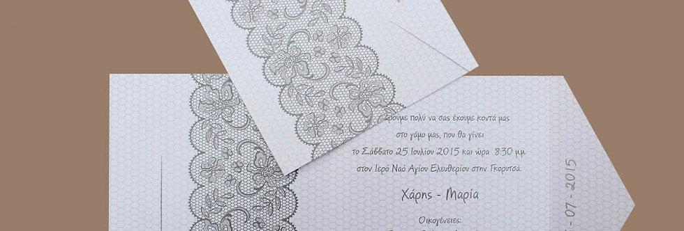 Προσκλητήριο Γάμου Δαντέλα Γκρί