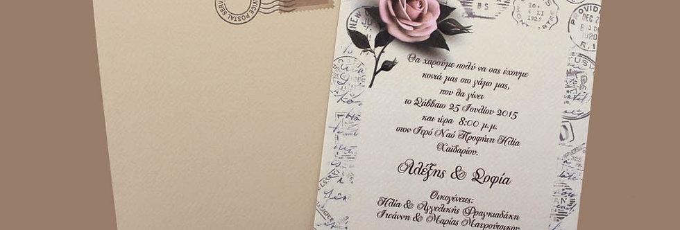 Προσκλητήριο Γάμου Λουλούδι - Σφραγίδες