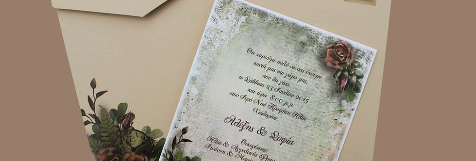 Προσκλητήριο Γάμου Λουλούδια Vintage