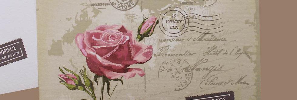 Προσκλητήριο Γάμου Τριαντάφυλλο Vintage Postcard