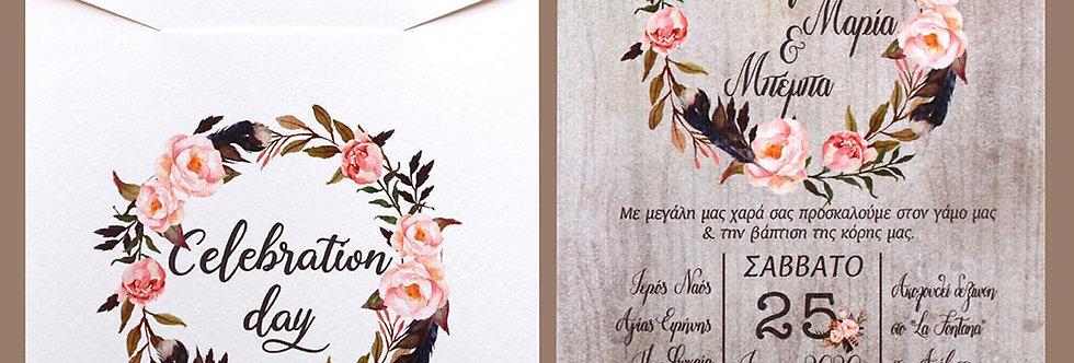 Προσκλητήριο Γάμου – Βάπτισης Στεφάνι Flowers