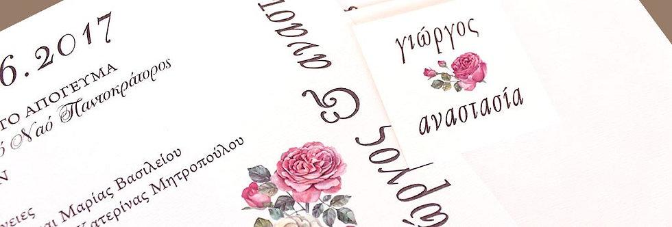 Προσκλητήριο Γάμου Roses Keys