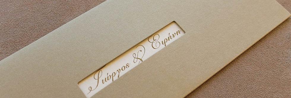 Προσκλητήριο Γάμου Χρυσό 10x26cm