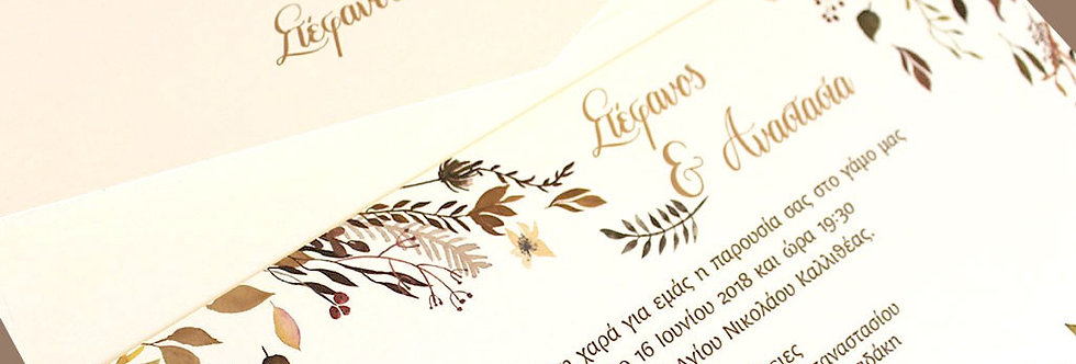 Προσκλητήριο Γάμου Floral Leaves
