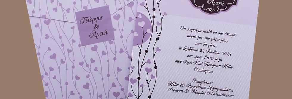 Προσκλητήριο Γάμου Λιλά Καρδιές