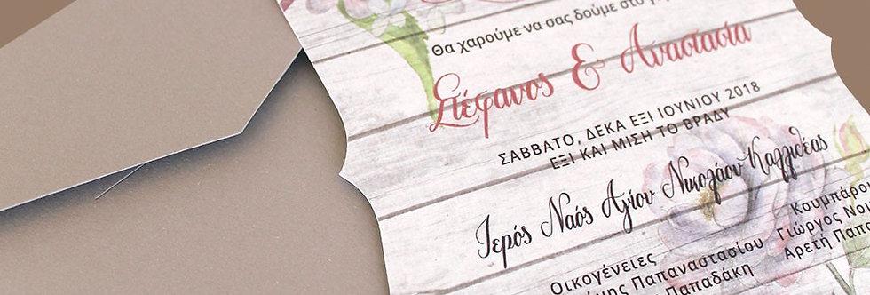 Προσκλητήριο Γάμου Wood Floral