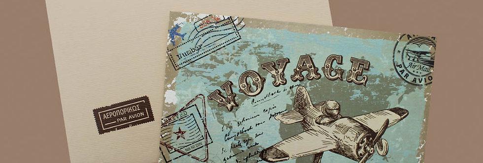 Προσκλητήριο Βάπτισης Αεροπλάνο Postcard