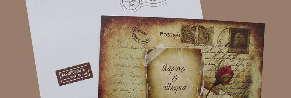 Προσκλητήριο Γάμου Λουλούδι Vintage Postcard