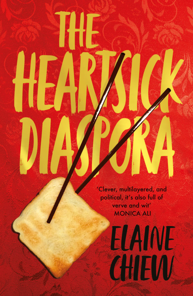 The-Heartsick-Diaspora_front-cover-1-669