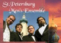 St Peterburg image 600px.jpg