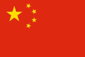 Traducción del chino al español