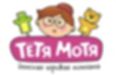 Тетя Мотя - Минск детский сад на час