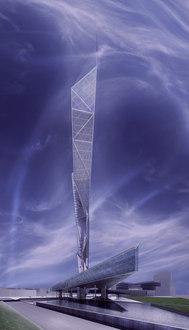 Taiwan Tower