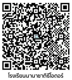 QR Code Bank Account.png