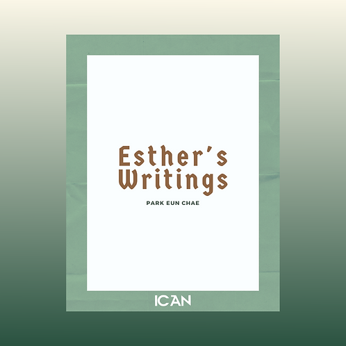 Esther's Writings