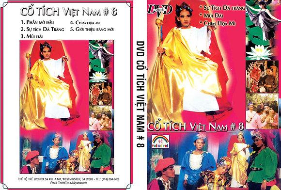 DVD Co Tich Viet Nam 08