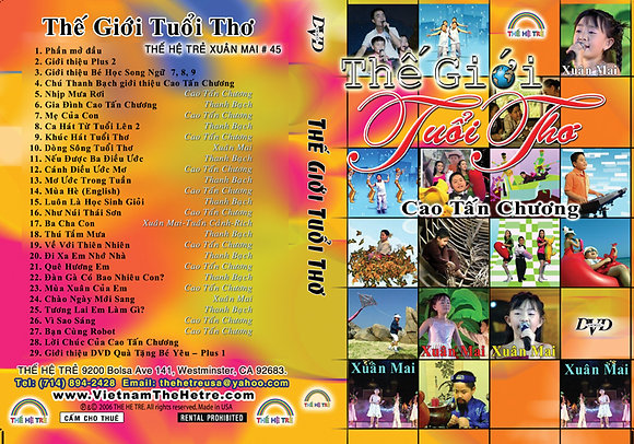DVD THE HE TRE - The Gioi Tuoi Tho