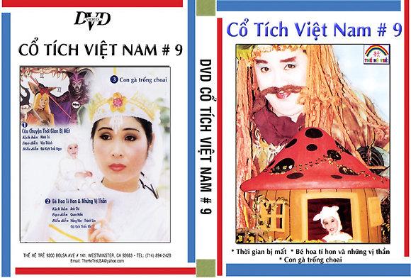 DVD Co Tich Viet Nam 09