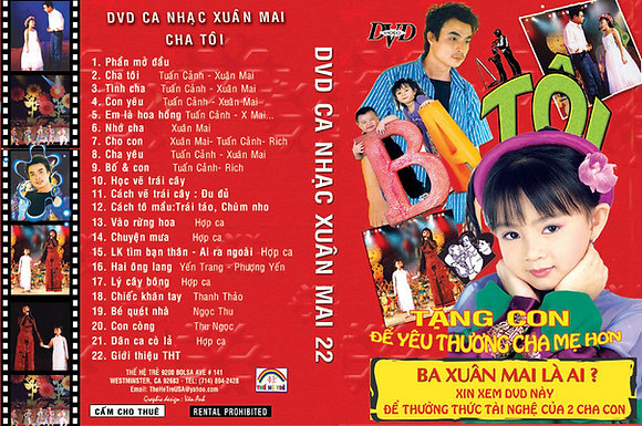 DVD Xuan Mai # 22