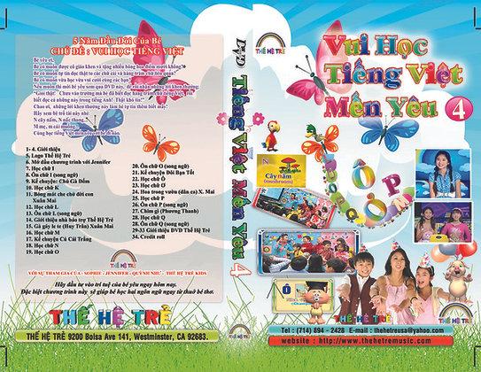 DVD Hoc Danh Van # 4