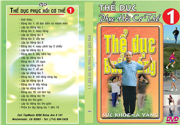 DVD The duc # 1