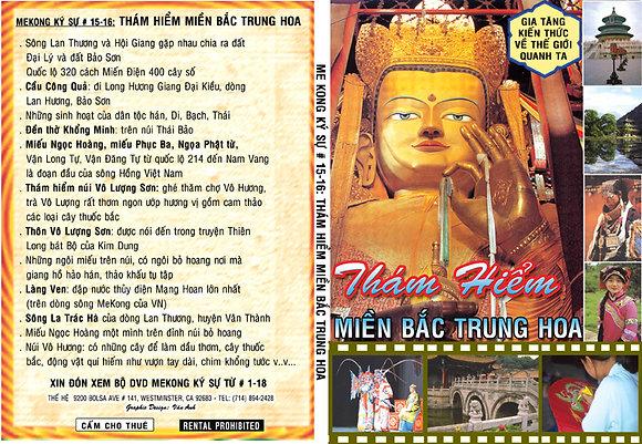 Tham Hiem Mien Bac Trung Hoa