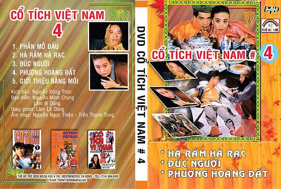 DVD Co Tich Viet Nam 04