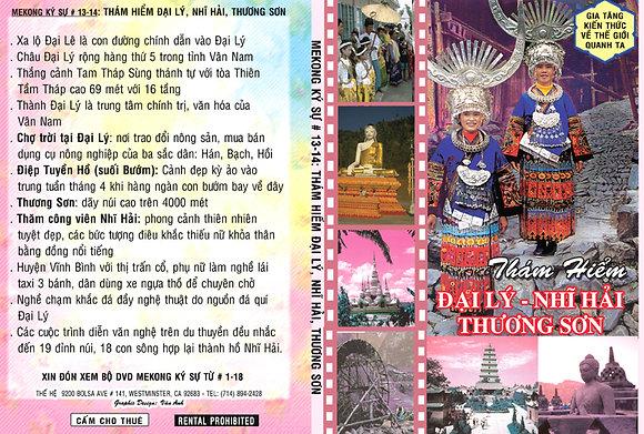 Tham Hiem Dai Ly - Nhi Hai