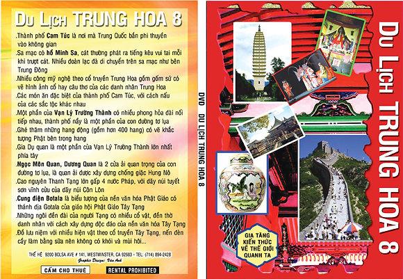 Du Lich Trung Hoa # 8