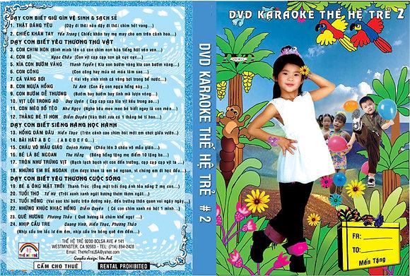DVD THE HE TRE # 02 Karaoke