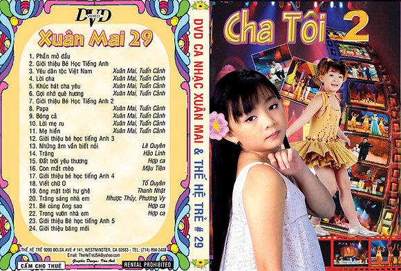 DVD Xuan Mai # 29