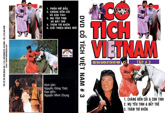 DVD Co Tich Viet Nam 03