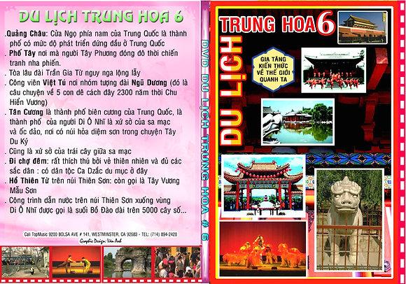 Du Lich Trung Hoa # 6