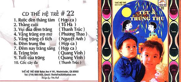 CD The He Tre #22
