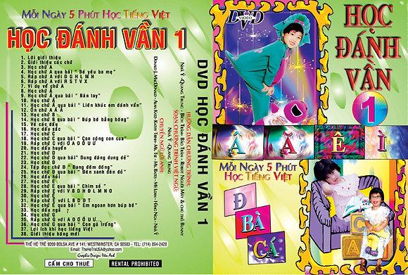 DVD Hoc Danh Van # 1
