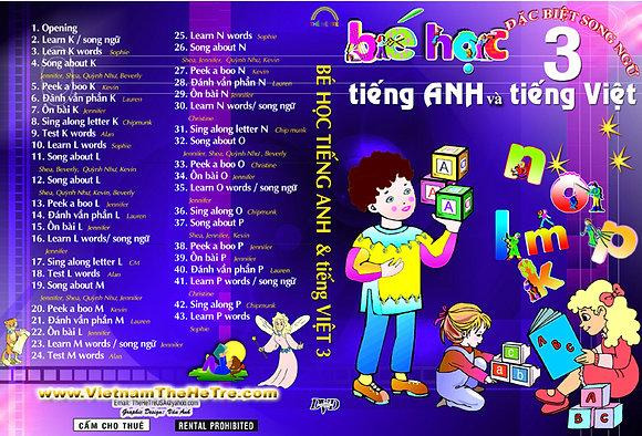 DVD Be Hoc Song Ngu # 03