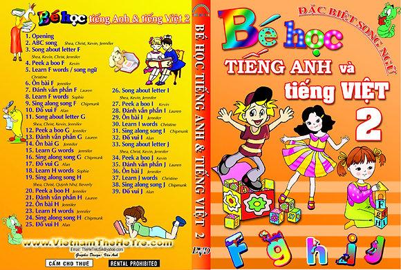 DVD Be Hoc Song Ngu # 02