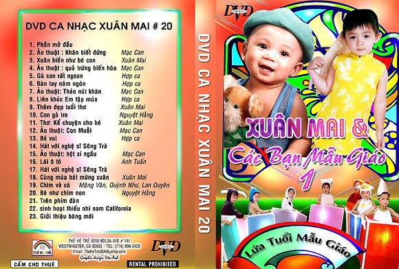 DVD Xuan Mai # 20