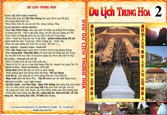 Du Lich Trung Hoa # 2