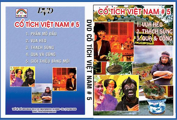 DVD Co Tich Viet Nam 05