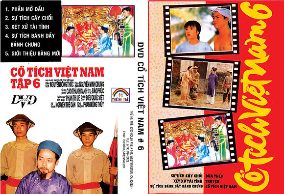 DVD Co Tich Viet Nam 06