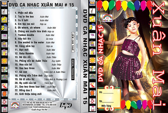 DVD Xuan Mai # 15