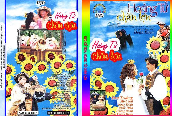 DVD Co Tich Viet Nam 14