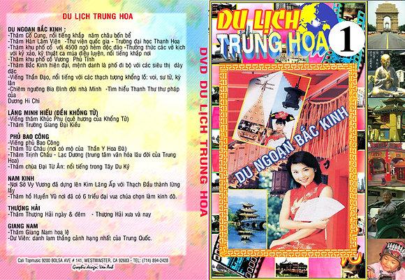 Du Lich Trung Hoa # 1