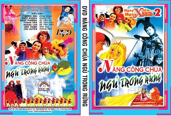 DVD Co Tich Viet Nam 16