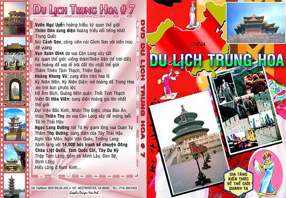Du Lich Trung Hoa # 7