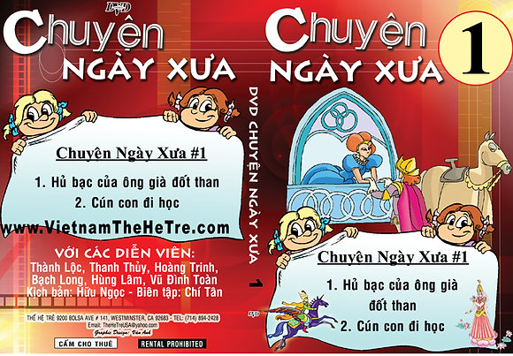 DVD Chuyen Ngay Xua # 1