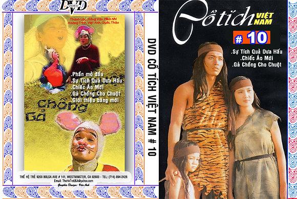 DVD Co Tich Viet Nam 10