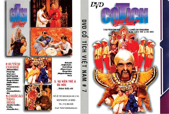 DVD Co Tich Viet Nam 07